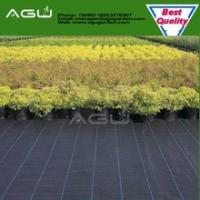 Buy Biodegradable Ecofriendly PP Weed Mat with 2% discount at wholesale prices