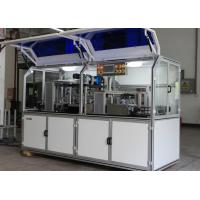 Buy cheap Automatic Credit Card Punching Machine / Puncher For PVC Plastic Card Servo from wholesalers