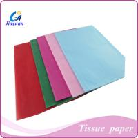 Quality Wholesale 17g colored wrapping tissue paper,tissue paper factory directly sale for sale