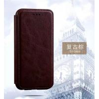 China Samsung S8 Magnetic Leather Case Full Protection Business Use Side Flip on sale