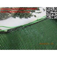 Quality agriculture polypropylene anti UV weed mat woven ground cover/weed barrier for sale