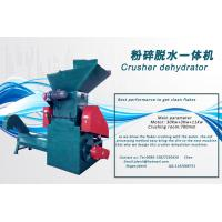 Quality pet bottle crushing machine,waste bottle crusher machine,pet bottle crusher,pe film crushing machine for sale