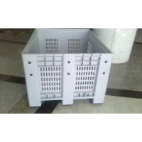 Quality Chinese best selling plastic box,shipping box with large size at 1200x1000x760mm for sale