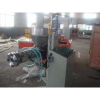 Quality PVC Plate Extrusion Line for sale
