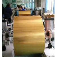 Quality metallized paper and board for sale