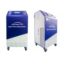 Quality HHO Car Carbon Cleaning Machine /  Safety Engine Carbon Cleaner Products for sale