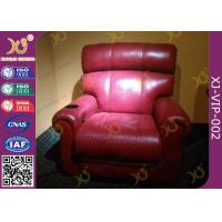 Quality Elegant Home Cinema Seating Furniture Movie Theater Sofa With Cup Holder for sale