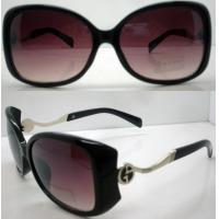 Quality Hard Fashionable Plastic Frame Sunglasses To Protect Eyes for sale