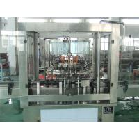 Quality 380V 3Phase Automatic High Speed Bottle Washing Machine For Beer Machine for sale
