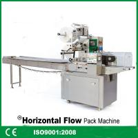China High Speed Horizontal Bagging Machine, Food Fully Automatic Packing Machine on sale