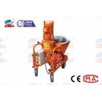 China Compact Mortar Plastering Machine Wall Spraying And Plastering Machines on sale