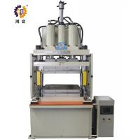 Quality PLC Control Hydraulic Heat Press For Embossing And Shape Molding  80T for sale