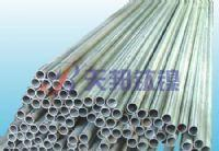 Quality Complosite Pipe for sale