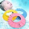 Buy cheap EVA foam hats / baby shower cap from wholesalers