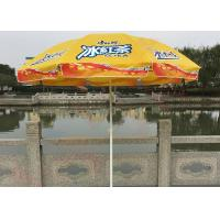 Quality Custom Logo Windproof Sun Beach Umbrella Yellow With Siliver Coating for sale