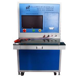 China 100V 200A Digital Battery Tester Battery Pack Comprehensive Testing on sale
