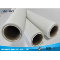Quality Waterproof 280gsm Matte Polyester Canvas Rolls Single Side For Giclee Inkjet Printing for sale