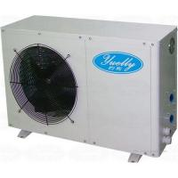 Quality HOT WATER HEAT PUMP (HOUSEHOLD SERIES) for sale