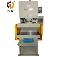 Quality Down Stroke Hydraulic Metal Punching Machine , 40T Precise Hydraulic Steel Hole Punch for sale