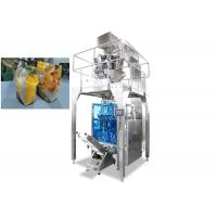 Quality 10g To 1kg Vertical Automatic Pet Food Packing Machine , 1kg 2kg 10kg 25kg Rice Packing Machines for sale