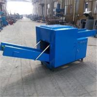 Buy cheap Cutting Machine from wholesalers