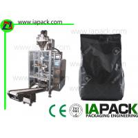 Quality Vertical Coffee Powder Packing Machine , Powder Auger Filling Machine for sale