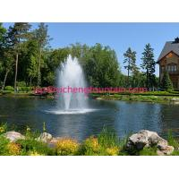 China Small Size Garden Floating Water Fountain Full Set  For Different Ponds And Lakes Different Shapes on sale