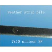 Quality 7*10mm Grey silicon weather strip, quality aluminium door and window weather strip in different size for sale