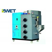 China High Efficiency 100Kg/ H Industrial Steam Generator For Clothing Washing Industry on sale