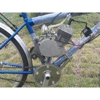 Quality Bicycle Engine Kit for sale