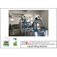 Buy High Power 12 Head Automatic Liquid Filling Machine For 500ml - 5L Fertilizer at wholesale prices