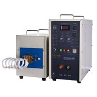 China 35KW High Frequency Induction Heating Equipment on sale