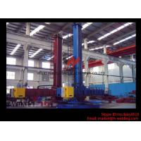 Quality Heavy Duty Welding Manipulators Column Boom For Pressure Vessel Welding for sale