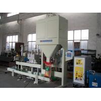 Quality High Capacity Weighting Filling Auto Bagging Machines For Wheat / Corn for sale