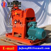 Quality ZLJ350 grouting reinforcement drilling machine for sale