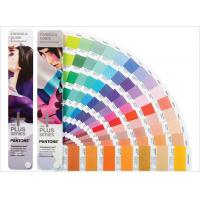 Quality Small Size 1867 Kinds Colour Shade Card Solid Coated / Uncoated Guides for sale