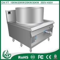 Quality induction heating power induction soup cooker Single oven for sale