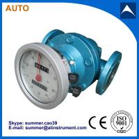 Quality furnace oil meter for sale