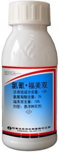 Quality Cypermethrin 3% Thiram 10% FS Seed Coating Pesticide for sale