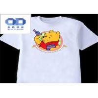 Quality Ligth Color white Full Sticky T shirt heat transfer paper for mugs , caps, metals for sale
