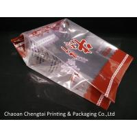 Quality Side Gusseted Reclosable Bags / Fresh Meat Packaging Pouch High barrier QS Approval for sale