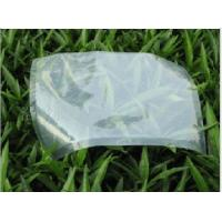 Quality Food Vacuum Bag / Vacuum Pouch man for sale