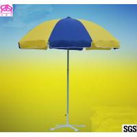 Quality Custom Advertising Outdoor Parasol Umbrella Arc Diameter 240CM for sale