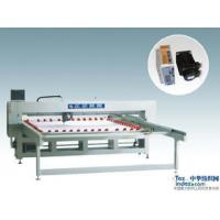 Buy cheap Mechanical Multi-needle Quilting Machine from wholesalers