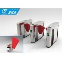 China Smart speed wing gate  Pedestrian Control Electronic Flap Barrier Gate with glass flap on sale