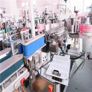 Bottle Double Side Labeling Machine For Various Flat Square Bottle Jar