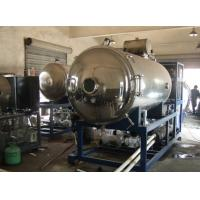 China 20 ㎡ Temperature Control Vacuum Freeze Dryer , Fruit And Vegetable Drying Machines on sale
