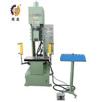 Quality 5T Precise C Frame Hydraulic Metal Press For Metal Product Molding for sale