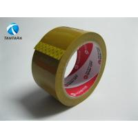 Quality Single Sided Brown BOPP adhesive tape roll Water Activated , wrapping tape for sale