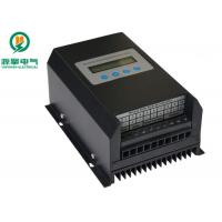 Quality Two DC Output Wind Turbine MPPT Charge Controller For Monitoring System for sale